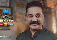 Bigg Boss Tamil 3 voting | Bigg Boss 13 Voting - Bigg Boss