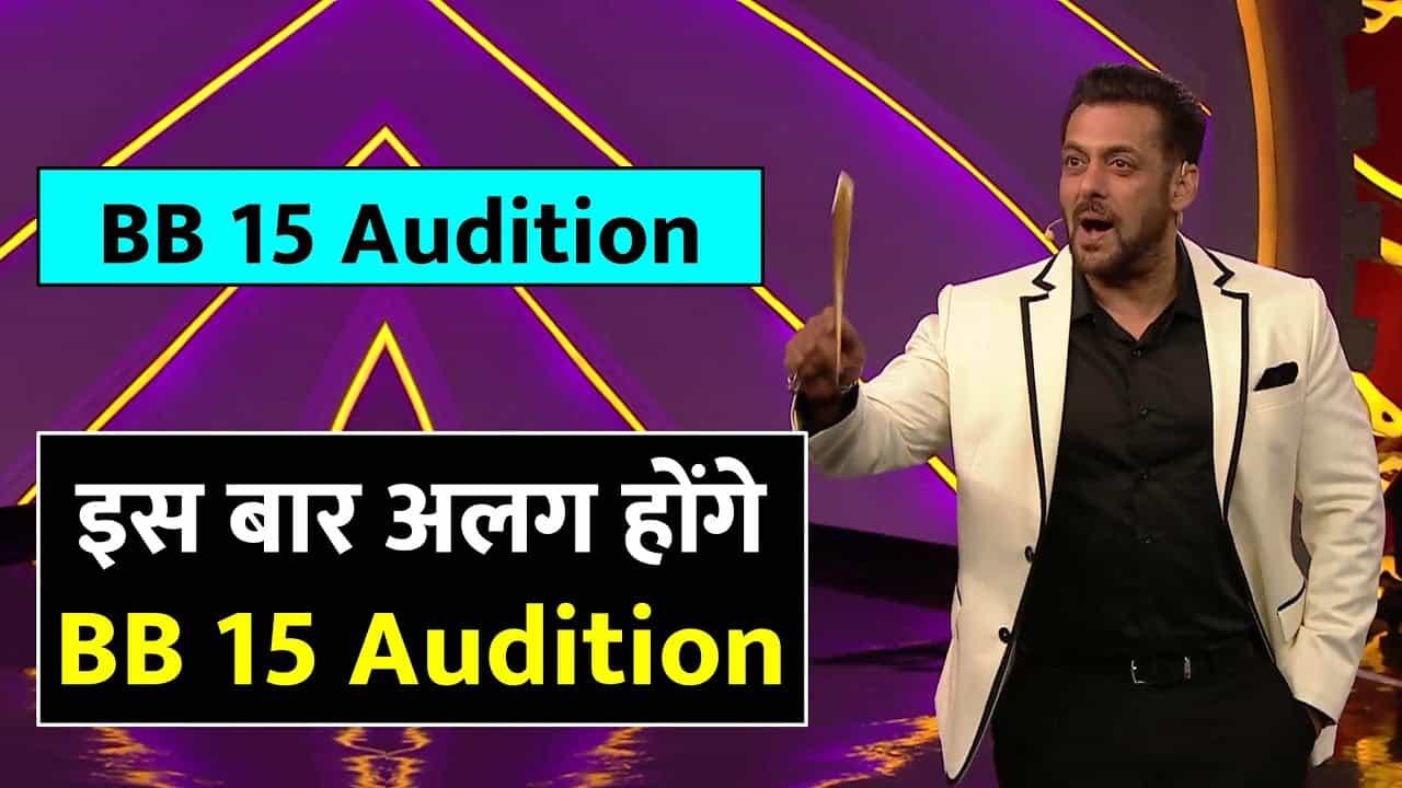 BIGG BOSS 15 audition Form
