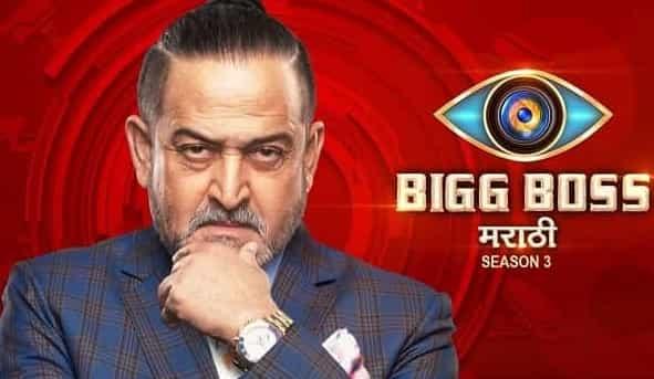 Bigg Boss Marathi Season 3 Contestant