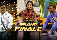 Bigg Boss Kannada 8 Finale Live Streaming